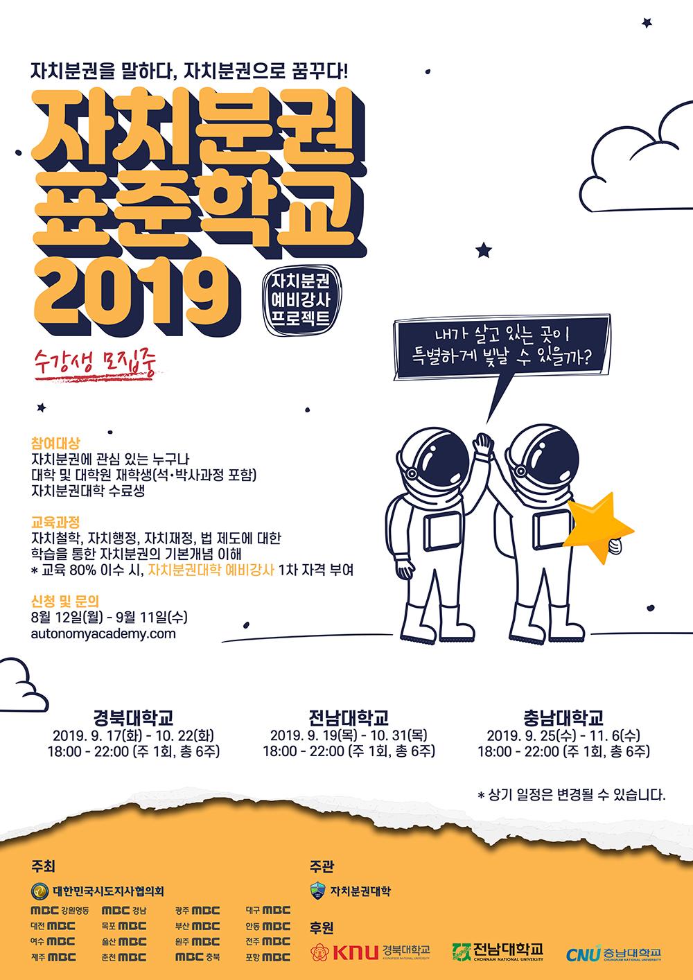 포스터_온라인배포용.jpg
